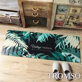 TROMSO廚房防油皮革地墊-K332黑葉時尚