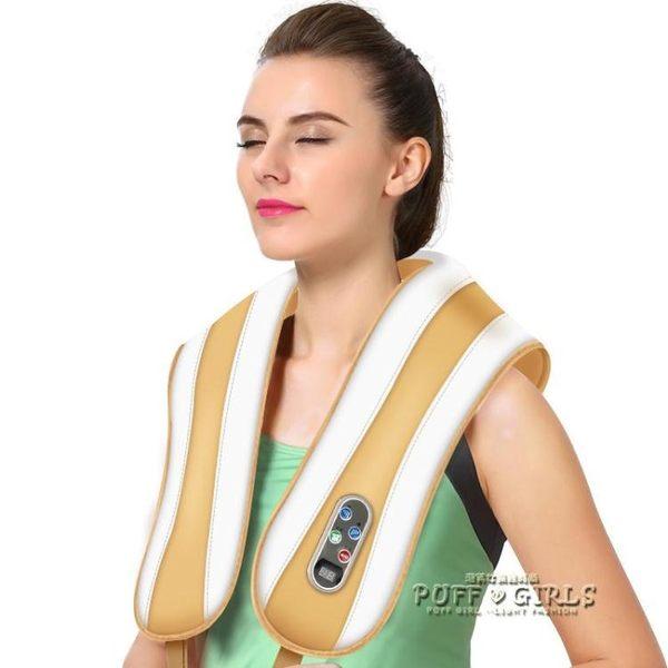 頸肩樂捶打肩頸熱敷頸椎按摩器頸部腰部肩部