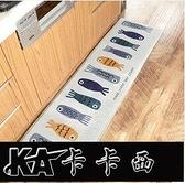 門墊臥室進門衛浴廚房浴室防滑吸水墊XBD