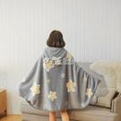 秋冬季珊瑚法蘭絨毛毯懶人毯辦公室午睡空調披肩披風斗篷多功能毯 SUPER SALE 交換禮物