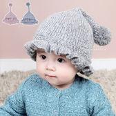 混色針織長尾毛線保暖帽 童帽 保暖帽 針織帽 冬帽