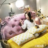 床頭靠墊皇冠大靠背雙人臥室靠枕床上靠墊公主風韓式拆洗QM『艾麗花園』