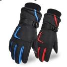 MG 機車手套-男士戶外保暖手套冬季觸屏...
