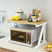 廚房置物架微波爐架子廚房用品落地式多層調味料收納架儲物烤箱架  NMS造物空間