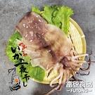 【富統食品】新城原味魷魚一夜干 200G/片《09/11-09/25特價115》