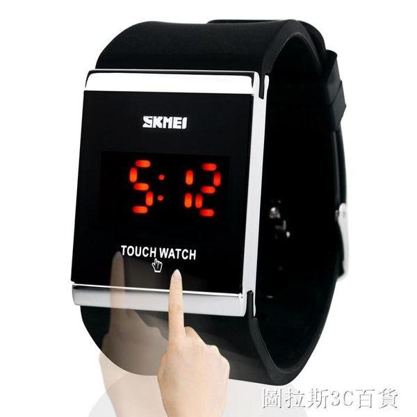 韓版防水電子錶潮新概念磁力感觸屏手錶 時尚夜光男生女生錶情侶 圖拉斯3C百貨