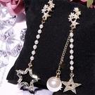 現貨 韓國氣質女神流星珍珠星星不對稱水鑽流蘇925銀針耳環 S93127 批發價 Danica 韓系飾品
