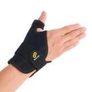 《BRACOO》奔酷手腕護具(大拇指) TP32