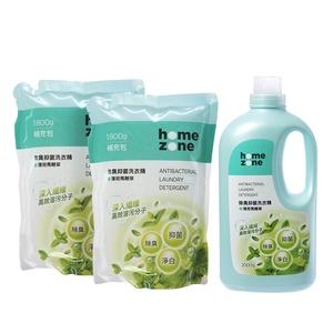HomeZone除臭抑菌洗衣精超值組(1瓶2補) x3組