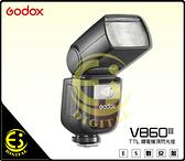 新版免運 Godox神牛 V860III 鋰電閃光燈套組 LED模擬燈 機頂補光燈 閃光燈 亮度1-10級可調 機頂燈