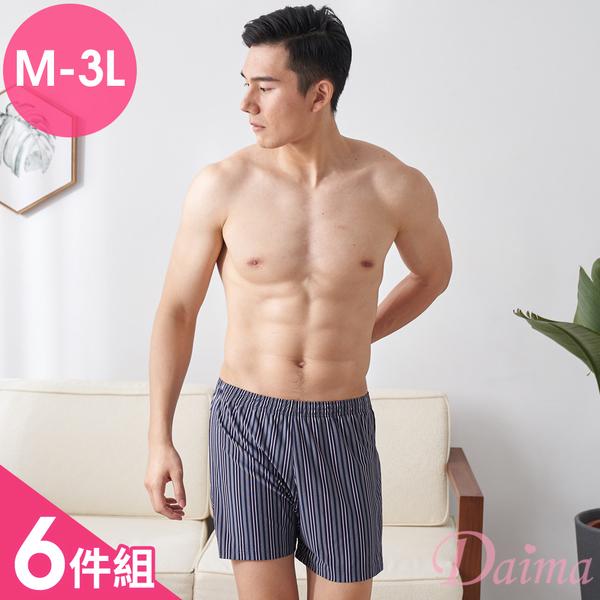 台灣製MIT。四角褲。男內褲經典條紋竹炭除臭_6件組【Daima黛瑪】