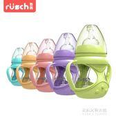 耐摔硅膠套防脹氣寬口徑嬰兒玻璃奶瓶帶手柄新生兒寶寶用品  朵拉朵衣櫥