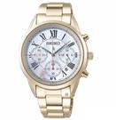 SEIKO 精工 LUKIA 太陽能計時女錶 (SSC822J1) V175-0EX0G 廣告款