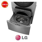 含安裝 LG 樂金 WT-D200HV MiniWash 迷你洗衣機 (加熱洗衣) 星辰銀 2公斤 洗衣容量 公司貨