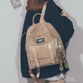 雙肩包女2019冬新款時尚韓版百搭大容量燈芯絨學生書包旅行背包潮 暖心生活館