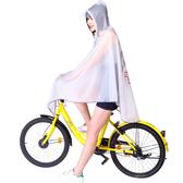 騎行電動車自行車雨衣成人女學生時尚雨披外套男防水防風加厚