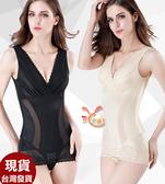 依芝鎂-F162塑身衣芭比連身有罩杯下勾加強塑身衣正品,售價750元