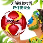 足球4號兒童5號成人訓練比賽小學生耐磨專用幼兒園用球 歐韓流行館