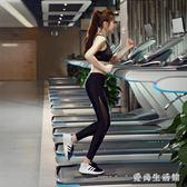 壓縮褲 性感網紗拼接跑步訓練健身瑜伽九分壓縮褲 AW2912『愛尚生活館』