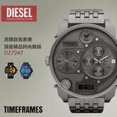 【人文行旅】DIESEL | DZ7247 頂級精品時尚男女腕錶 TimeFRAMEs 另類作風 52mm 設計師款
