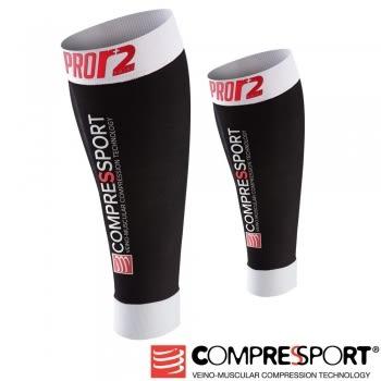 【線上體育】COMPRESPPORT  CS-Pro Swiss小腿套 黑 T2