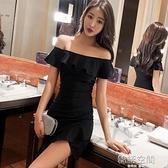 夜店性感女裝2021夏季名媛氣質修身顯瘦包臀魚尾禮服一字領洋裝 【韓語空間】