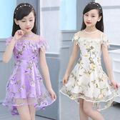 洋裝 女童洋裝2018夏裝新款中大童女孩韓版短袖網紗公主裙兒童裙子潮 芭蕾朵朵