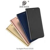 DUX DUCIS iPhone SE/5/5S SKIN Pro 皮套 磁吸 側翻 可立 支架