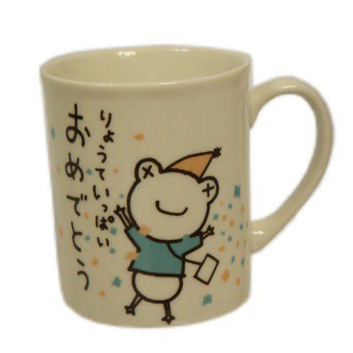 Shinzi Katoh heart warming collection超Q馬克杯大眼蛙(含運價)
