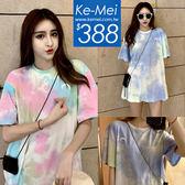 克妹Ke-Mei【ZT52407】泰國潮牌 夏日彩色札染糖果色系寬鬆T恤洋裝