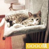高檔貓窩貓屋 高檔牢固貓貓床 貓咪掛椅gogo購