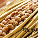 小粒納豆四付綠納豆4小盒/封(鰹魚風味 ...