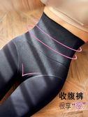 (交換禮物)秋冬季打底褲女外穿高腰收腹加絨加厚大碼產后塑形顯瘦黑色壓力褲
