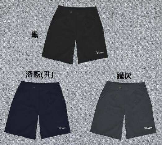 男網球拉鍊短褲