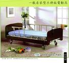 電動病床/電動床 立明交流電力可調整式病床(未滅菌)居家型木飾板三馬達【12期零利率】