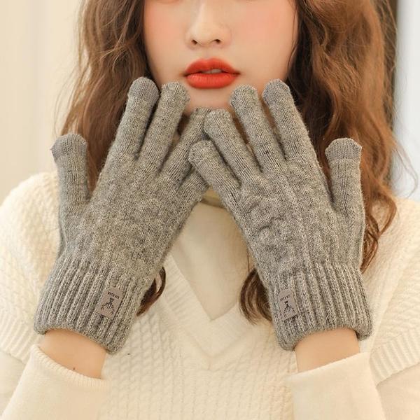 手套 冬天可愛保暖防寒學生秋冬觸屏女士加絨毛線棉冬季騎行防風【快速出貨】