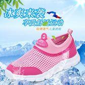 兒童網鞋2019新款夏季女童透氣運動鞋中大童輕便跑步鞋男童網面潮