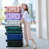 行李箱男韓版旅行箱萬向輪22學生密碼箱包20寸24皮箱子28拉桿箱女 igo街頭潮人