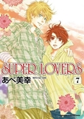 SUPER LOVERS (7 )
