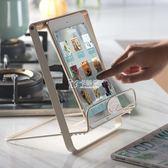 讀書架 北歐簡約鐵藝手機ipad支架桌面收納折疊菜譜架樂雜志閱讀架 卡菲婭