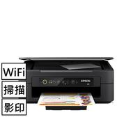 Epson XP-2101 三合一Wi-Fi雲端超值複合機【登錄送200元禮劵】