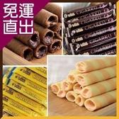 Wasuka 爆漿捲心酥-(巧克力威化捲X2)+(起司威化捲X2)600g*4包組【免運直出】