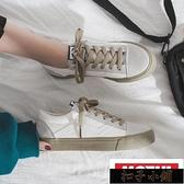 INS帆布鞋女學生韓版春款板鞋ULZZANG百搭小白鞋子女KLBH341111-16【全館免運】