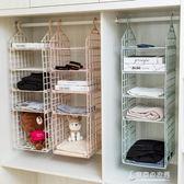 衣櫃子收納架子宿舍收納掛袋懸掛式多層架衣櫥掛架內衣整理儲物架【東京衣秀】