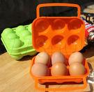 攜帶型蛋盒6顆裝 (不挑色)