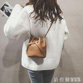 斜背包女2018新款夏天時尚簡約抽帶迷你水桶包韓版百搭側背斜背包 法布蕾輕時尚