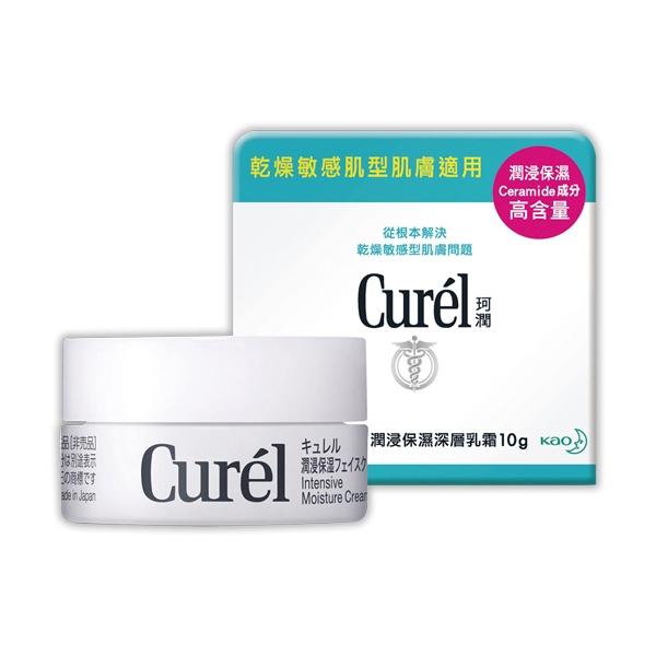 Curel珂潤 潤浸保濕深層乳霜10g【康是美】