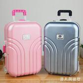 創意首飾音樂盒送女生閨蜜老師同學兒童收納行李箱交換禮物  XY4456  【男人與流行】TW