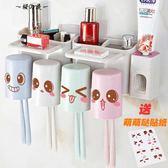 牙刷架吸壁式衛生間刷牙杯架子置物架漱口杯套裝牙具牙膏盒壁掛【櫻花本鋪】