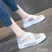 厚底鞋 夏季新款一腳蹬網紅時尚休閒漁夫鞋透氣鏤空薄款包頭涼鞋女 小宅妮